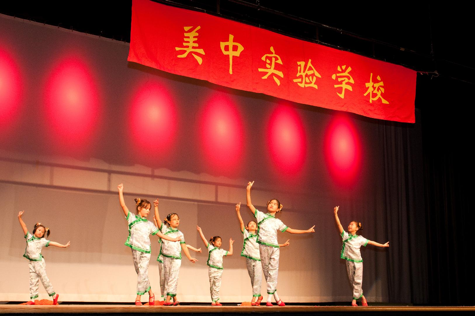 American Chinese School, Rockville