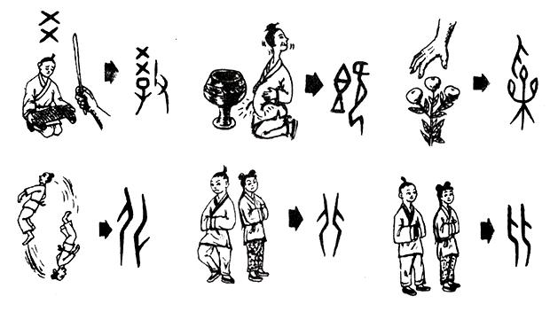 American Chinese School, Venus