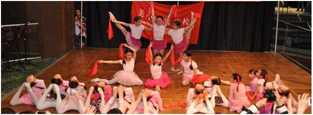 American Chinese School, Herndon